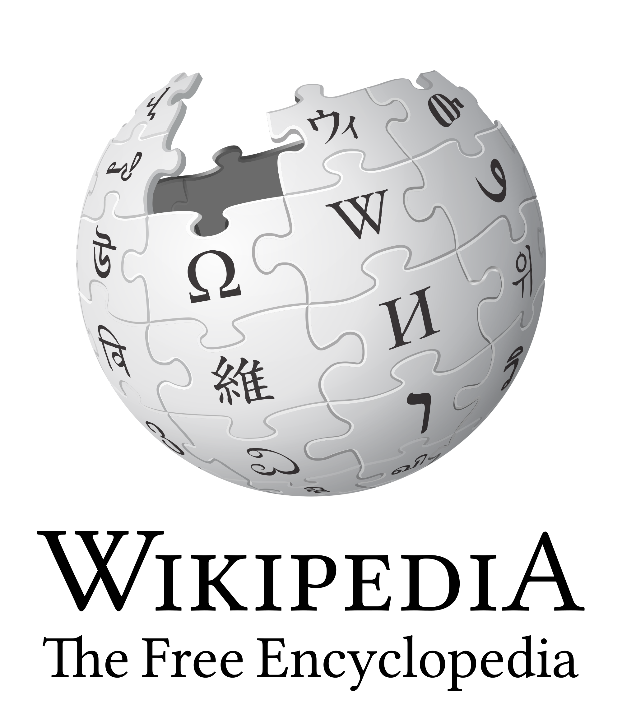 Wikipedia - Myriad Connect USSD Services